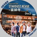 stardust02.jpg