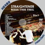 straightenernexsus001.jpg