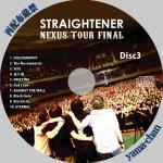 straightnernexsus003.jpg