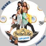 suitelife2.jpg