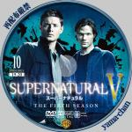supernatural5-10.jpg
