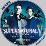 supernatural5-9.jpg