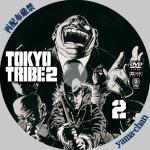 tokyotribe22.jpg
