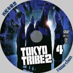 tokyotribe24.jpg