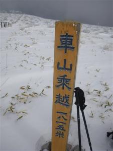2010-01-10-035.jpg