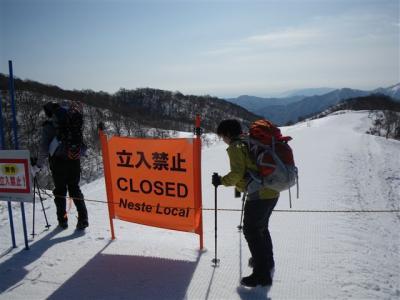 2010-02-14-041.jpg