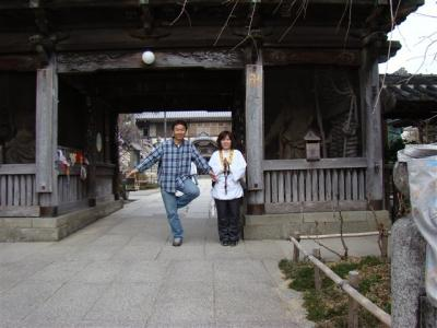 2010-03-13-191s.jpg
