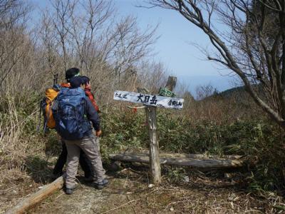 2010-03-22-041.jpg