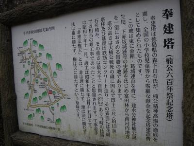 2010-03-28-008.jpg