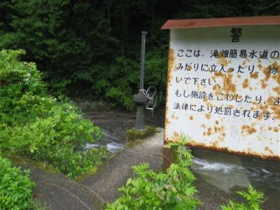 2010-06-20-010.jpg