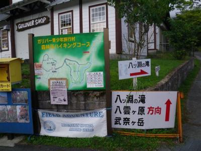 2010-08-08-001.jpg