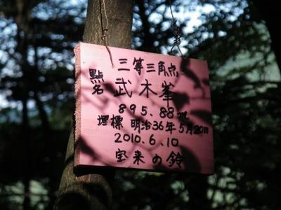 2010-09-26-016.jpg