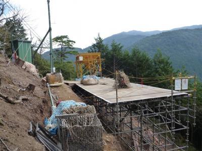 2010-10-17-006.jpg