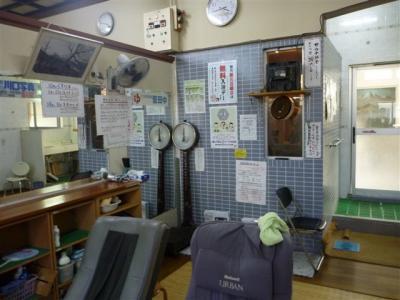 2010-10-17-071.jpg