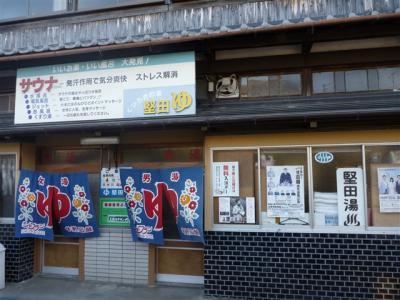2010-10-17-073.jpg