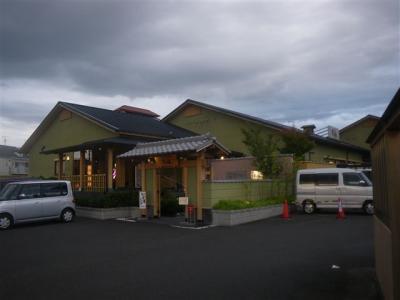 2010-11-06-184.jpg