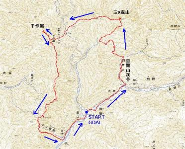 2011-01-03-121.jpg