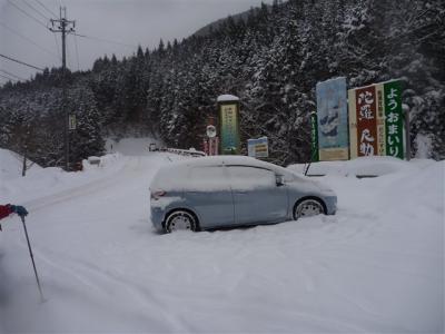 2011-01-16-069.jpg