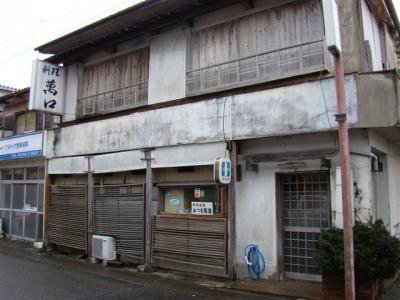2011-02-11-015.jpg