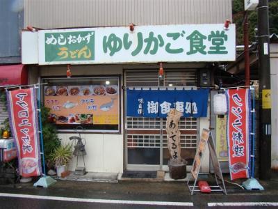2011-02-11-022.jpg
