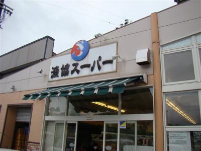 2011-02-11-031.jpg