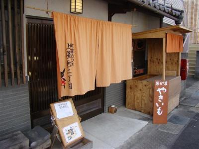 2011-03-19-004.jpg