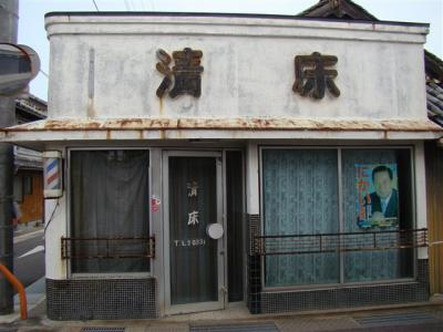 2011-03-19-075.jpg