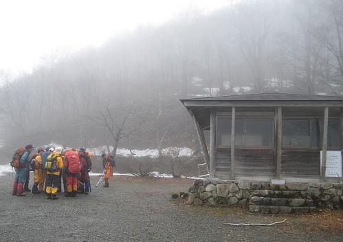 比婆山IMG_4710-1