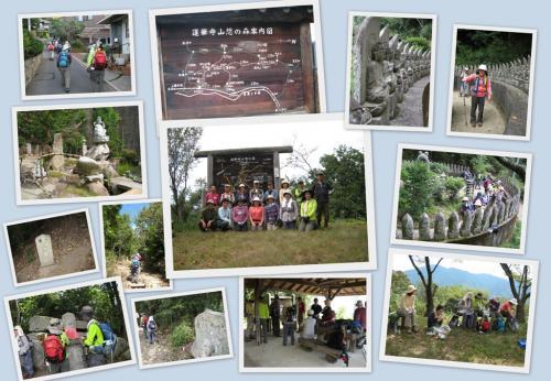 2010-09-13里山ハイキング