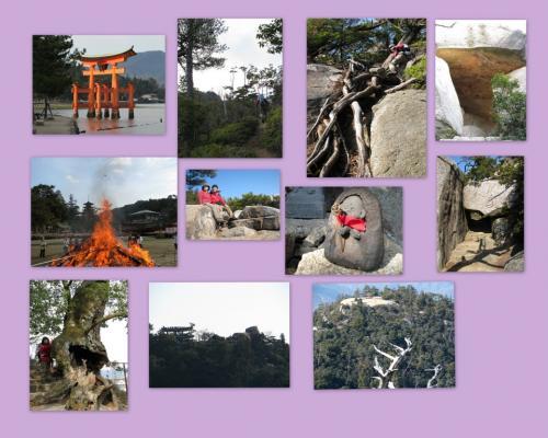 2011-01-14 2度目の弥山