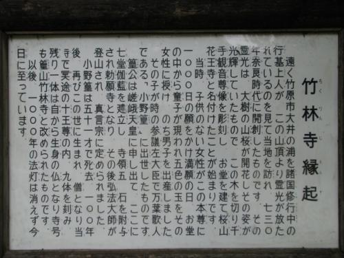 701IMG_6095-1.jpg