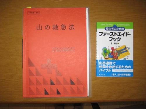 828IMG_6808-1.jpg