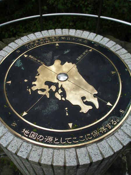 20091013TIZU.jpg
