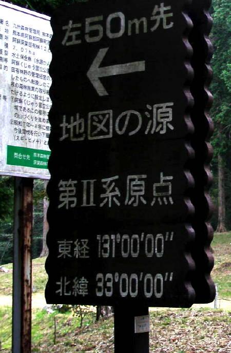 20091013TIZU2.jpg