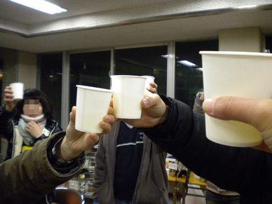 新年の乾杯