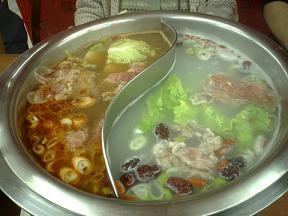 天香④火鍋