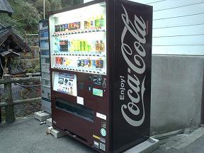 黒川自販機