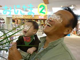おじさま②