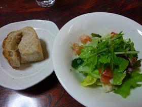あけぼの②サラダ・パン
