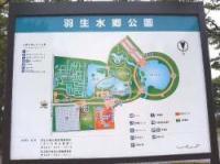 suigou_hanyu01_convert_20090929221041_convert_20090929221918.jpg