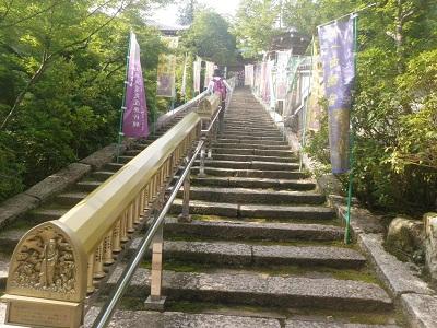 110814弥山への階段