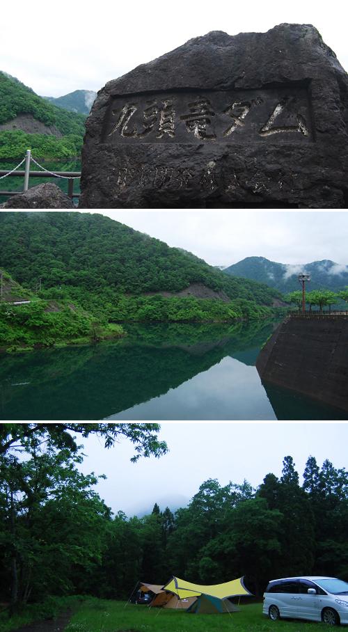 20111226_kuzu_1.jpg