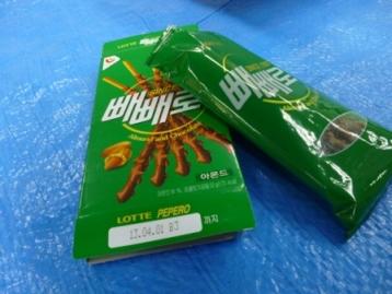 P1060136韓国ポッキー