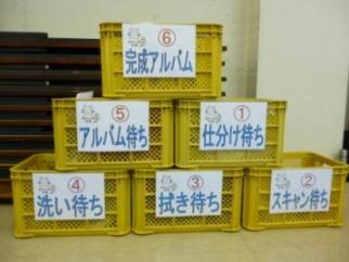 P1060125りんご箱
