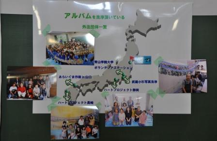 DSC_1487山元町