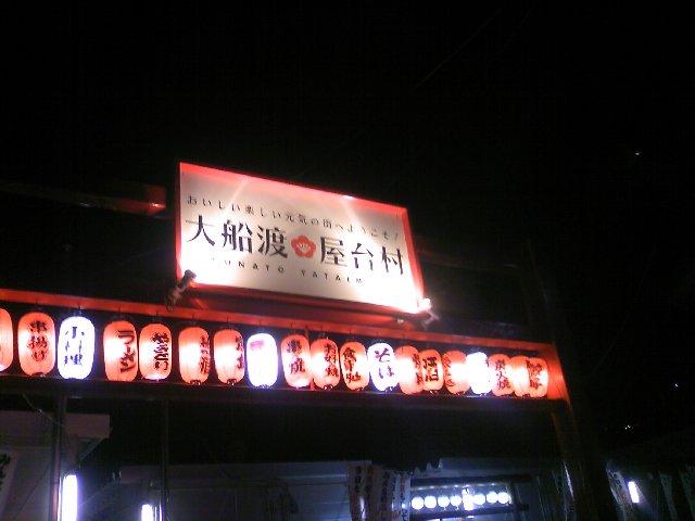 MA350118.jpg