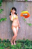 koike yui04
