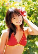 koike yui01
