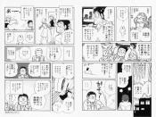 メイキング スケバン刑事4