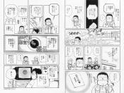 メイキング スケバン刑事2
